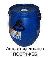 """Стационарный тонерный пылесос """"ПОСТ1-КБ"""" объём фильтрующего элемента 48л. ( 20 кг тонера)"""